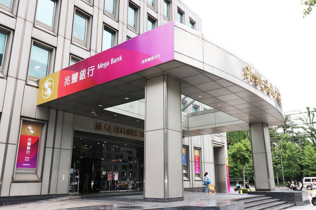 兆豐銀行。圖/本報資料照片