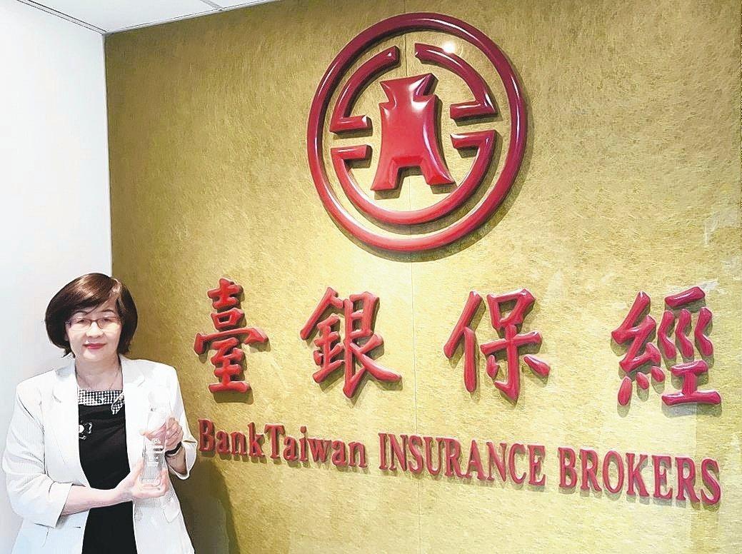 臺銀保經在總經理黃振瑩領導下,連續六度蟬聯最佳保險專業獎。臺銀保經/提供