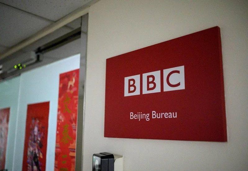 大陸方面不滿BBC,並提出交涉。圖/取自法新社
