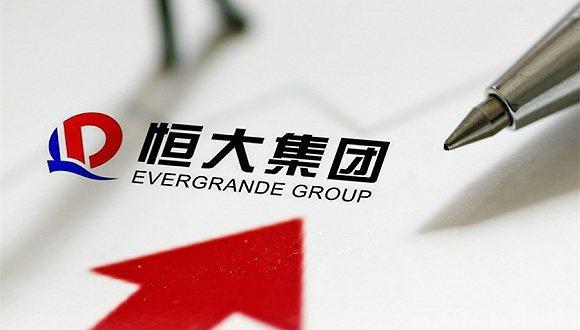 恒大集團7月物業實現合約銷售金額年跌近13%,月跌更近約39%。(圖/取自新浪網...