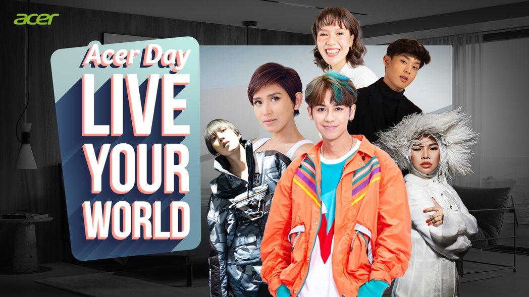 2021 Acer Day首次舉辦亞太線上音樂會,8/7邀請六位歌手及多組藝人共...