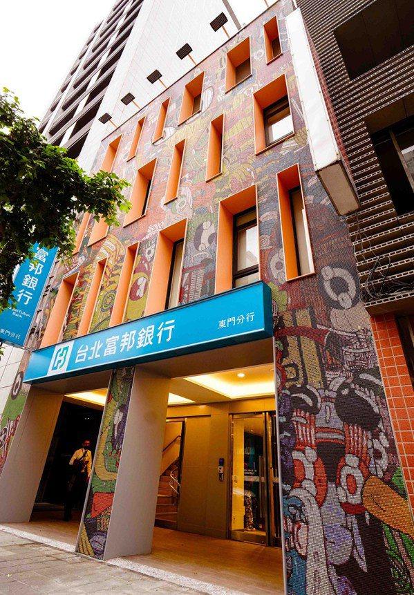 北富銀東門分行改造,運用原址老建築結合身障藝術家黃啟禎的畫作,將分行外牆變成巨幅...