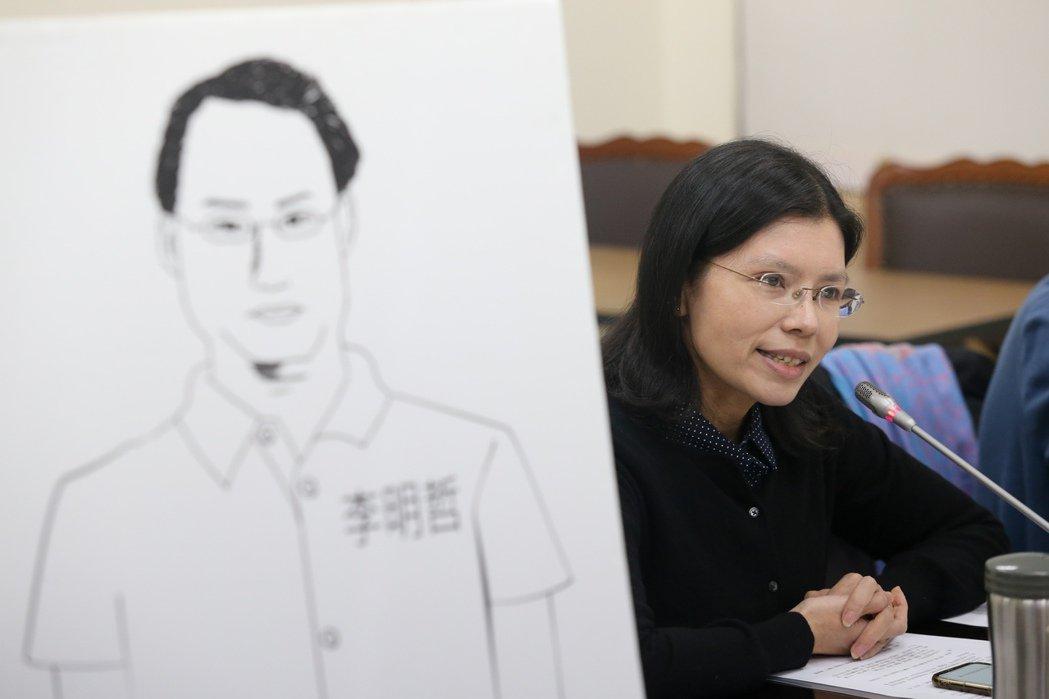 2017年,中國政府以定義模糊和高度政治化的「顛覆國家政權罪」,將台灣公民及民主運動者李明哲判處徒刑。 圖/聯合報系資料照片