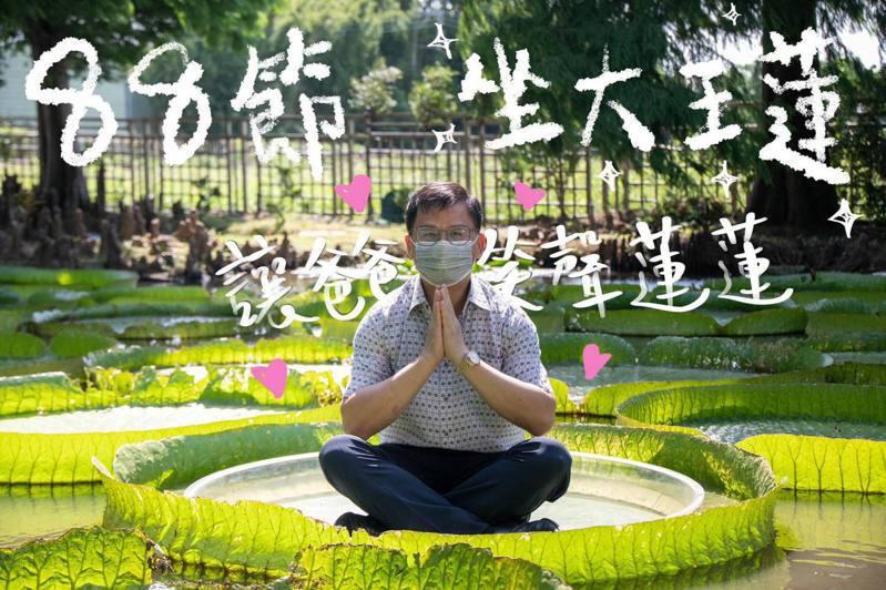 蓮花園遊客服務中心也能乘坐大王蓮。圖/觀音區蓮花園休閒農業區臉書專頁