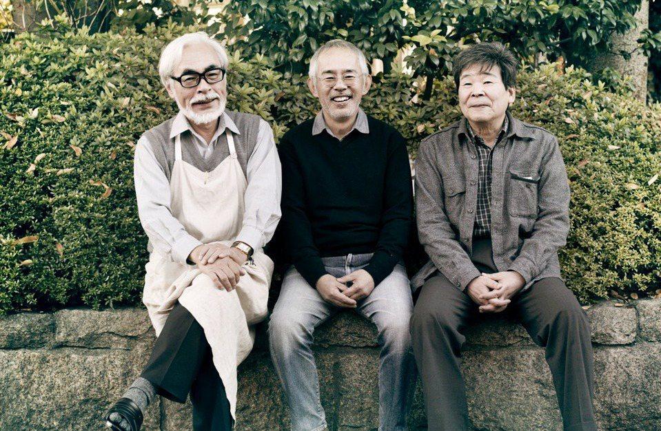 吉卜力工作室三巨頭,左起:導演宮崎駿、製作人鈴木敏夫、導演高畑勳。 Photos...