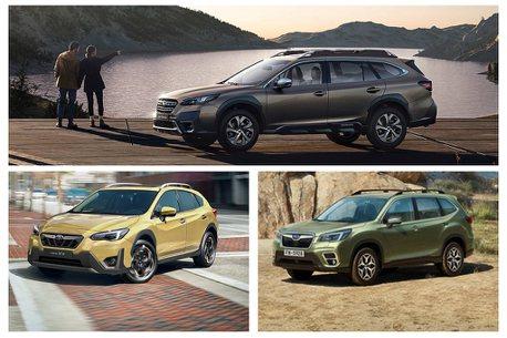 歡慶父親節!Subaru全車系享首年牌照燃料稅減免、高額分期零利率優惠