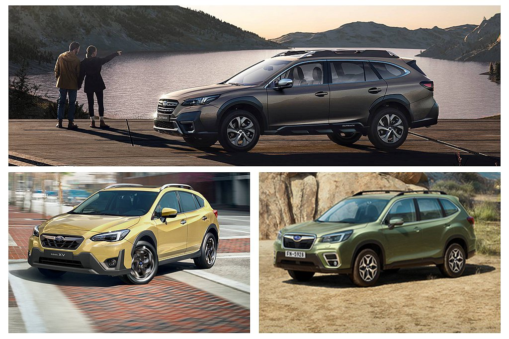 即日起至8月31日止入主Subaru全車系,可享首年牌照燃料稅減免、高額分期零利...