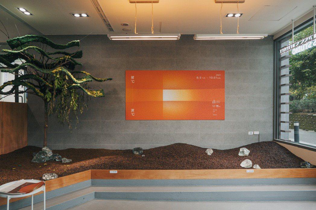 """一樓「""""KAFFA""""森林/陽光」展區。 圖/W春池計畫提供"""