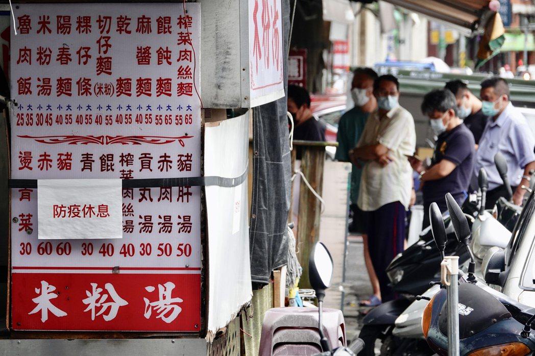 疫情衝擊景氣,攤商餐飲業更是重災區。記者林伯東/攝影
