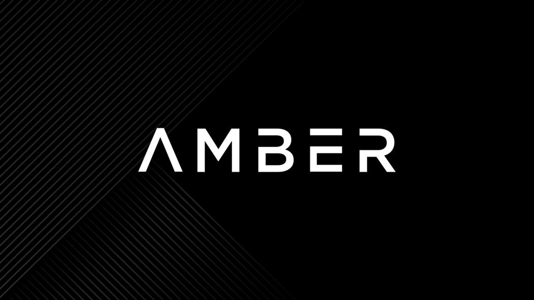 圖/Amber Group提供