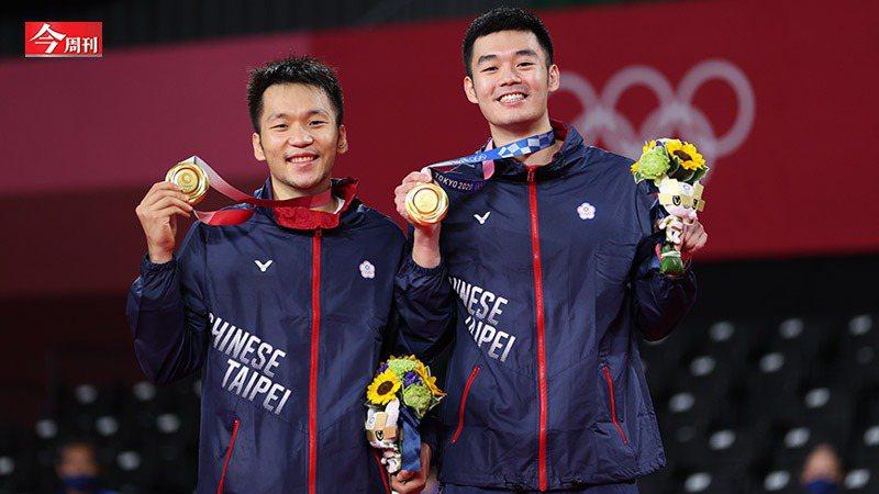 東奧男雙金牌「麟洋配」刷新台灣奧運羽球史新紀錄。 體育署提供