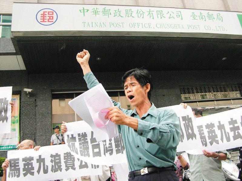 台南市議員李文正率支持者到台南郵局,抗議台灣郵政改名中華郵政。遇上台南郵局與家扶中心合辦義賣助學活動,李文正捐出500元,同行民眾也有人捐錢。圖/聯合報系資料照片