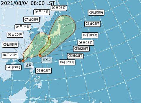 今天上午8時,今年第9號颱風盧碧生成。圖/氣象局