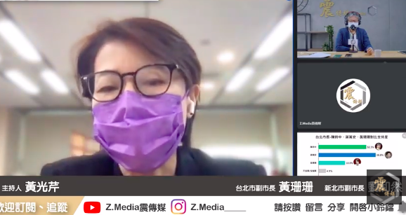 台北市副市長黃珊珊今天接受媒體人黃光芹網路專訪。圖/引用自直播
