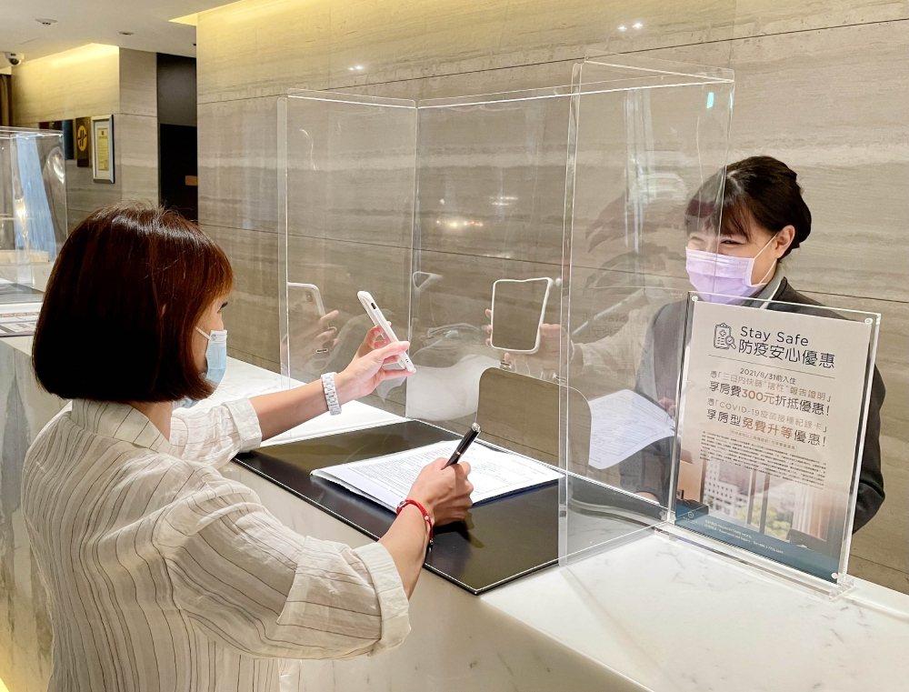 和逸、慕軒飯店雙品牌共六間飯店,即日起至8月31日止推出「Stay Safe防疫...