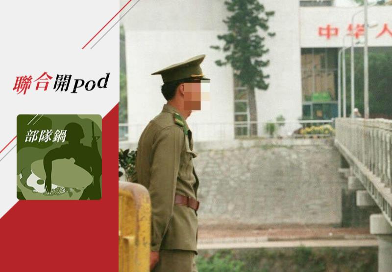 情報員如何養成?十八般武藝樣樣都要會。圖為越南中國邊境。中新社