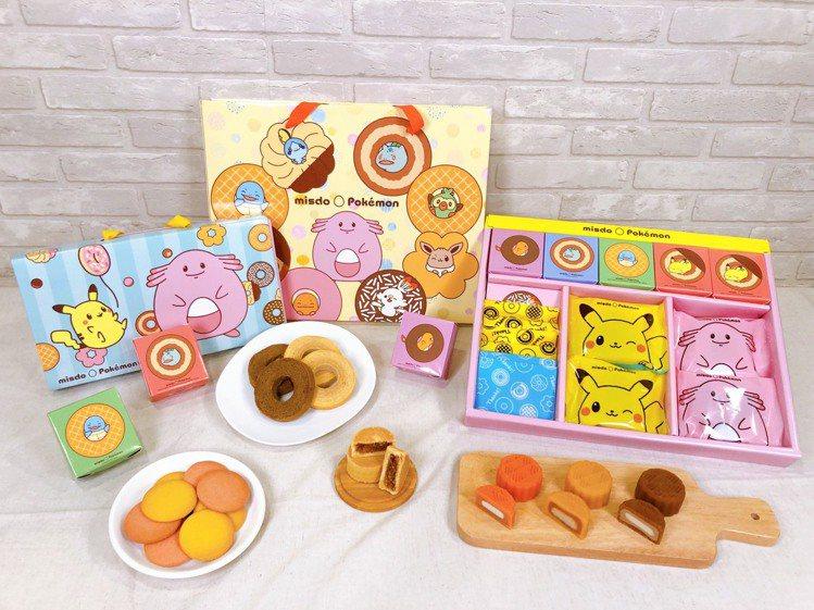 Mister Donut今年再度攜手寶可夢,推出2款充滿童趣的聯名中秋禮盒。圖/...