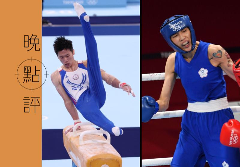23歲的拳擊國手黃筱雯(右)與25歲的體操國手李智凱(左)寫下奧運啟示錄,為社會注入正向改變的力量。特派記者余承翰/東京攝影