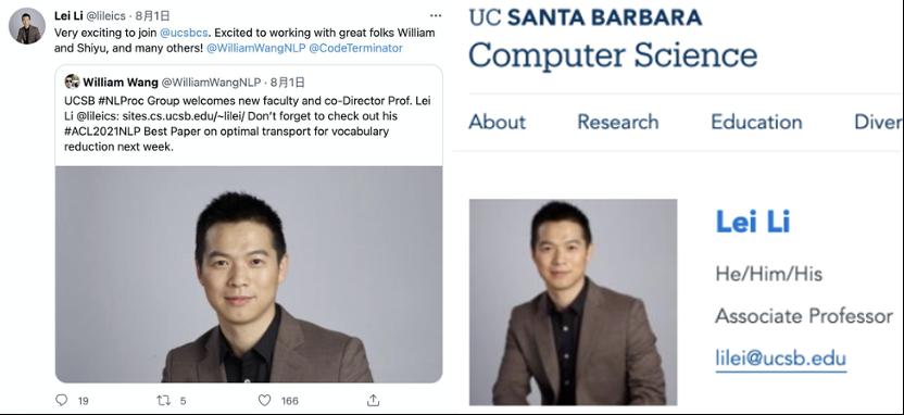 字節跳動AI Lab總監李磊宣布加入美國加州大學聖塔芭芭拉分校(UCSB)任教,...