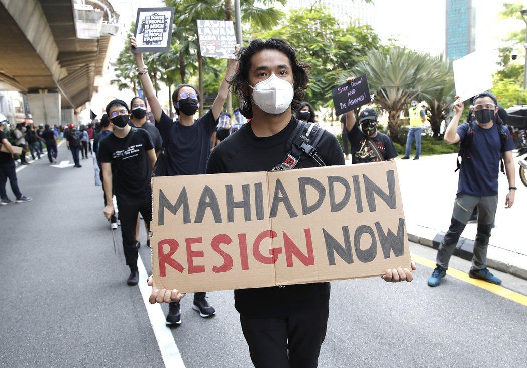 大馬民眾近日走上街頭示威抗議,要求首相慕尤丁為處理疫情不當辭職下台。美聯社