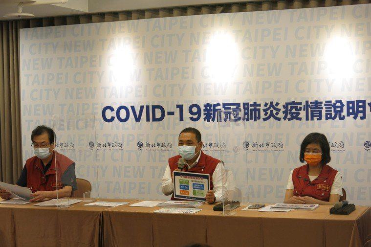 新北市政府今日召開新冠肺炎疫情說明會。記者李成蔭/攝影