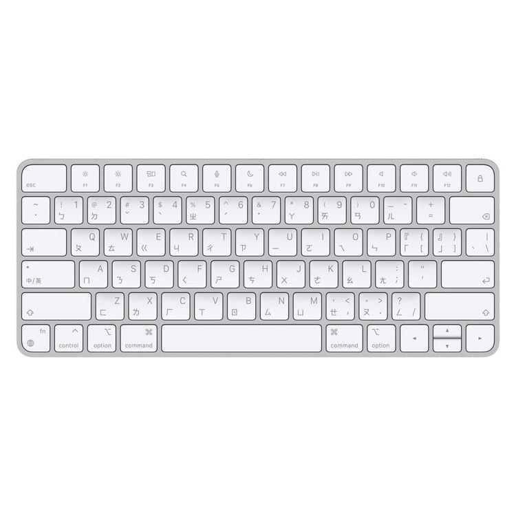 巧控鍵盤,售價2,790元。圖/摘自蘋果官網