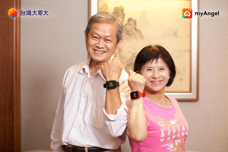 「myAngel御守錶」為台灣首款運用電信物聯網(NB-IoT)科技打造的智慧定...