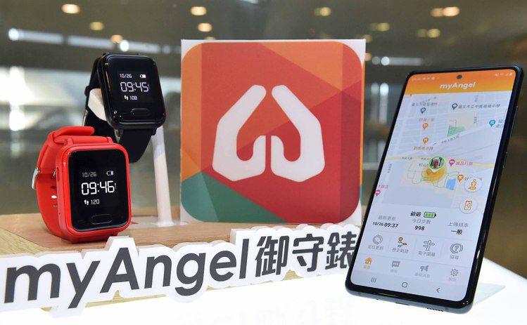 台灣大哥大「myAngel科技照護」服務於父親節前夕推出「myAngel御守錶3...