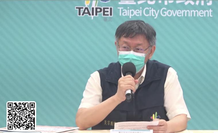雙北餐廳開放內用,台北市長柯文哲表示,先觀察2周,未來研議快速實聯制的方式。圖/...