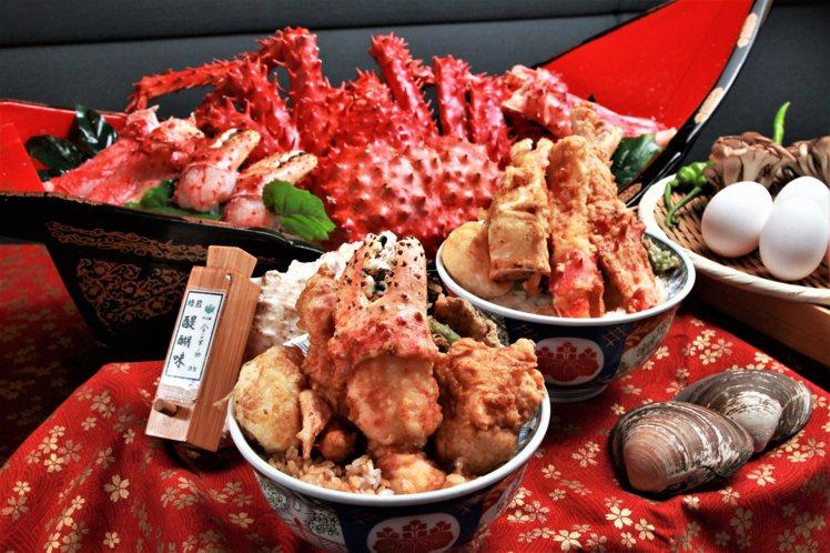 「金子半之助」再度推出「帝王蟹天丼」,原價760元,限時可享內用第2件7折。圖/...