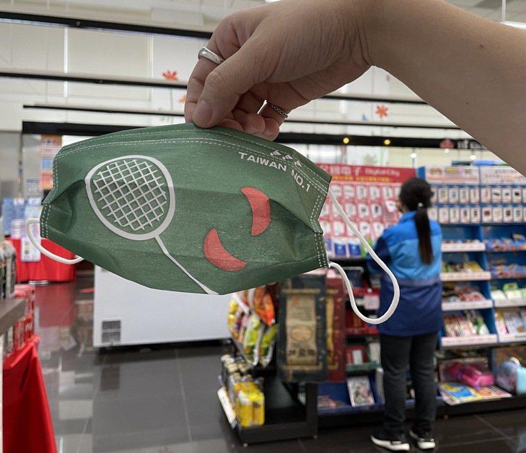 萊爾富搶搭東奧羽球奪金話題,即日起至8月9日於門市LINE群組推出超商獨家的「上...