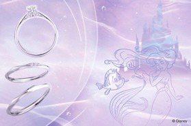 公主鑽戒好夢幻!迪士尼小美人魚婚戒內藏超甜秘密