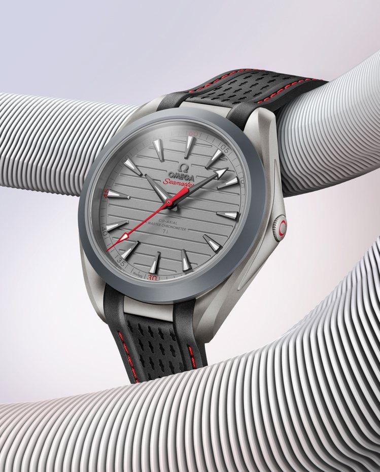 OMEGA Aqua Terra「Ultra Light」腕表使用伽瑪鈦金屬為表...