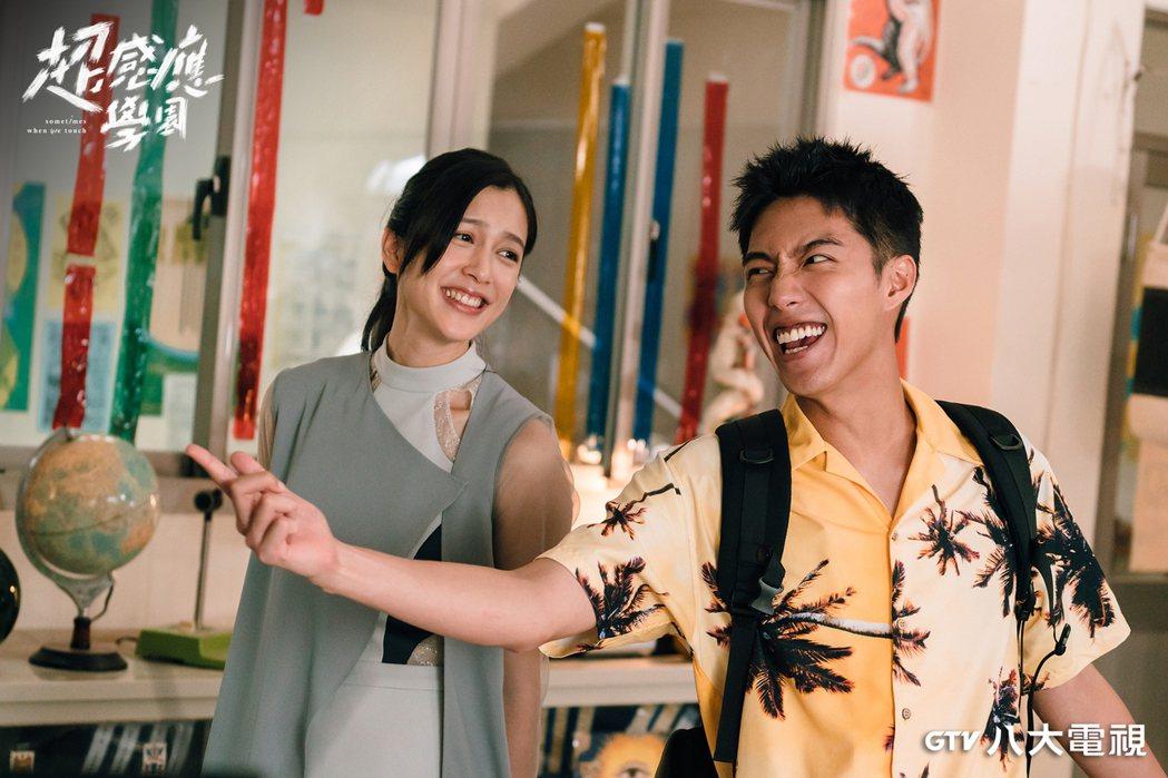 劉奕兒(左)演出「超感應學園」,認拍攝過程愛上蔡凡熙。圖/八大電視提供