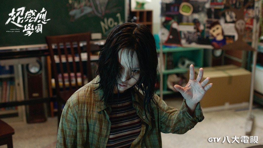 嚴正嵐在「超感應學園」中飾演一名水鬼。圖/八大電視提供