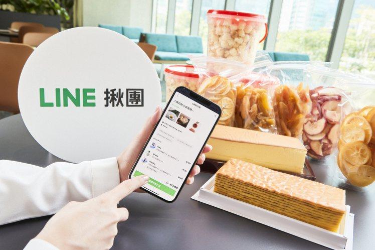 「LINE揪團」可在群組內快速輸入品項與價格,讓團主輕鬆發起團購。圖/LINE台...