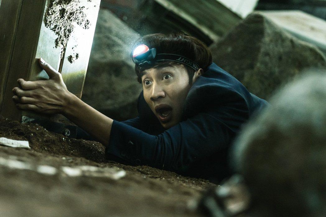 「天坑」9月2日即將在台上映!圖/車庫提供