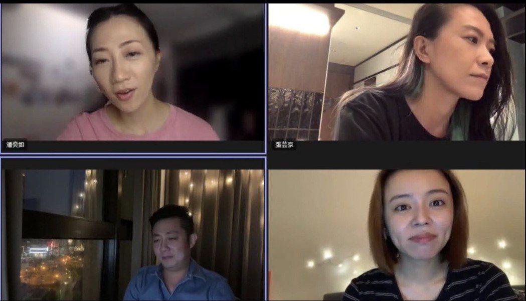 艾成、王瞳、潘奕如、張芸京做直播。圖/摘自Youtube