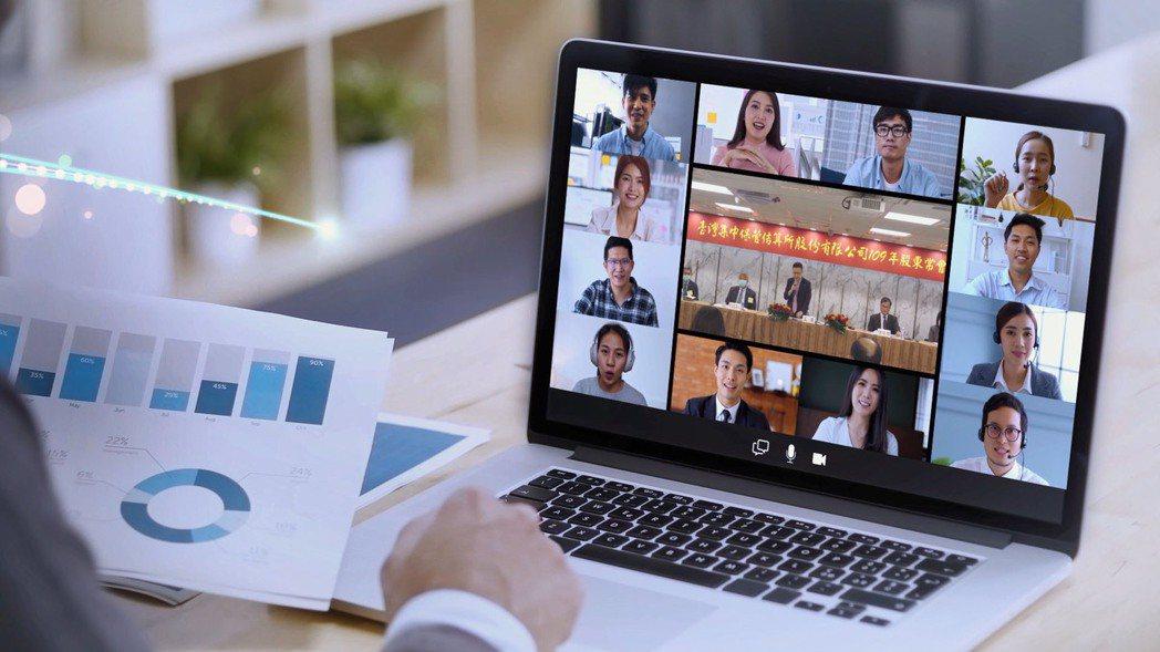 集保結算所配合主管機關政策,為市場推出全新的「視訊輔助股東會平台」。集保/提供