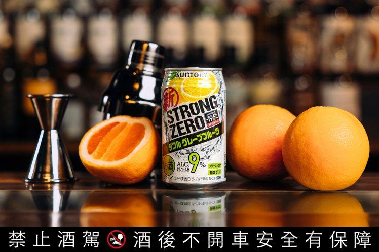 「-196°C強冽」的雙重葡萄柚口味,完美呈現黃葡萄柚的微苦微甜風味。圖/台灣三...