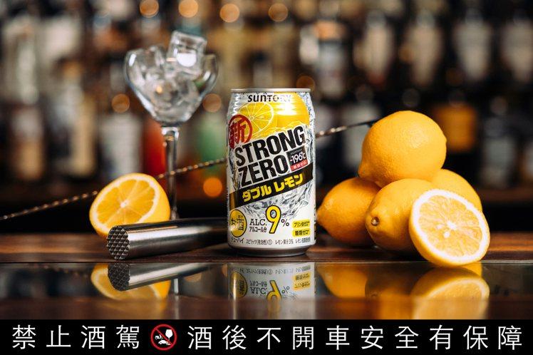 「-196°C強冽」的雙重檸檬口味,風味清爽強烈搭配滿滿的檸檬清香。圖/台灣三得...