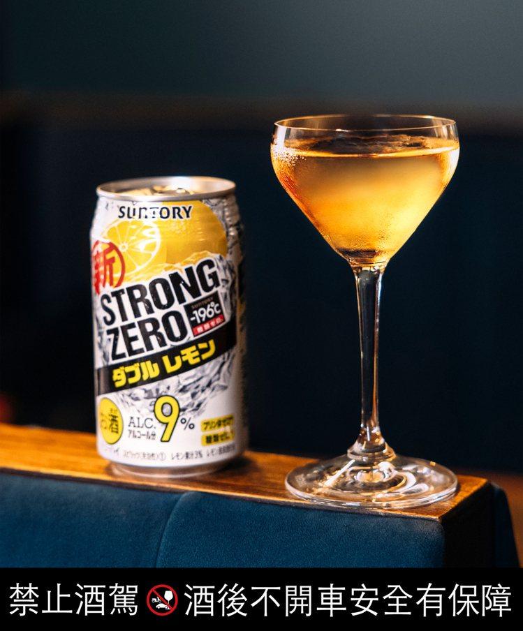 Brandon創意調酒,雙重檸檬Martini。圖/台灣三得利提供。提醒您:禁止...