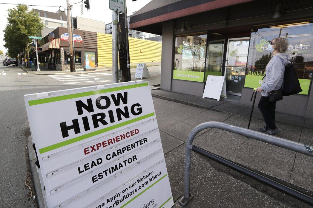 美國ADP就業報告顯示,上月企業增聘人手比預期少,顯示整體經濟改善未能消除招聘障...
