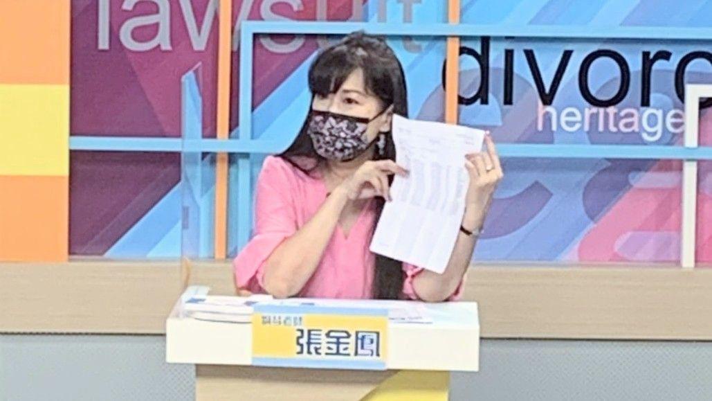 蕭大陸前女友張金鳳在上節目掀證據,指控侯怡君電話騷擾。圖/和展提供