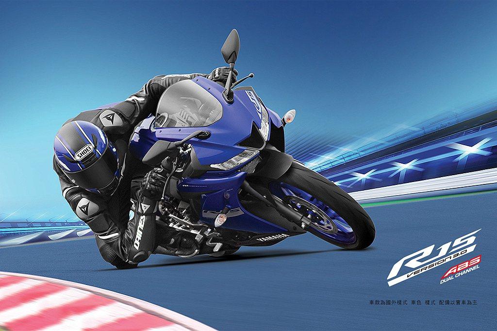 Yamaha正式在台推出全新級距機種「YZF-R15」,即日起於全台Yamaha...