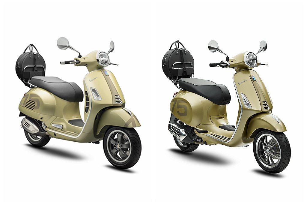 為慶祝偉士牌75歲的生日,原廠特別選用經典優雅的Primavera 125(右)...