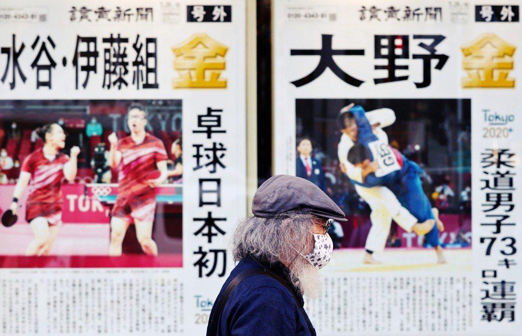 7月27日東京街頭的《讀賣新聞》號外牆,興奮地慶祝前夜日本拿下的桌球混雙金牌與柔...