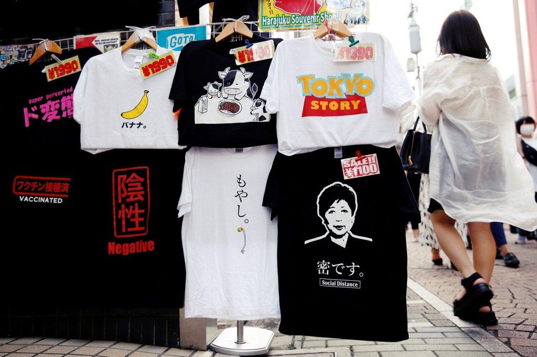原宿街頭販賣的怪T款式——「疫苗已接種」、「陰性」、以及東京都知事小池百合子去年...