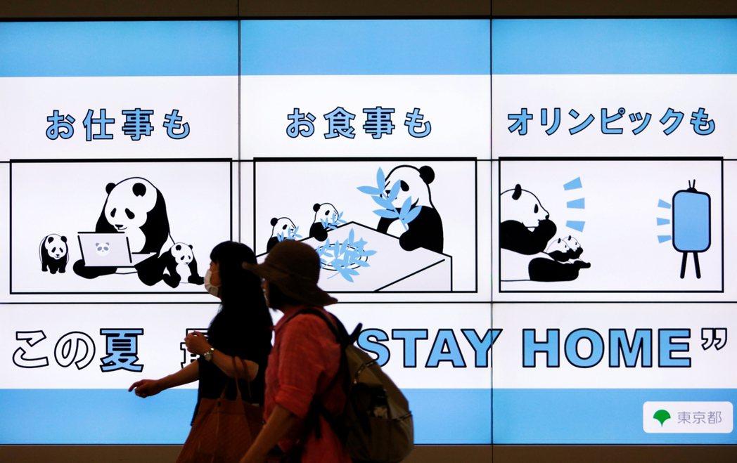 依靠國民自律的「自肅」一直是日本防疫的骨幹,但在1年半與東京奧運過後,「防疫疲乏...