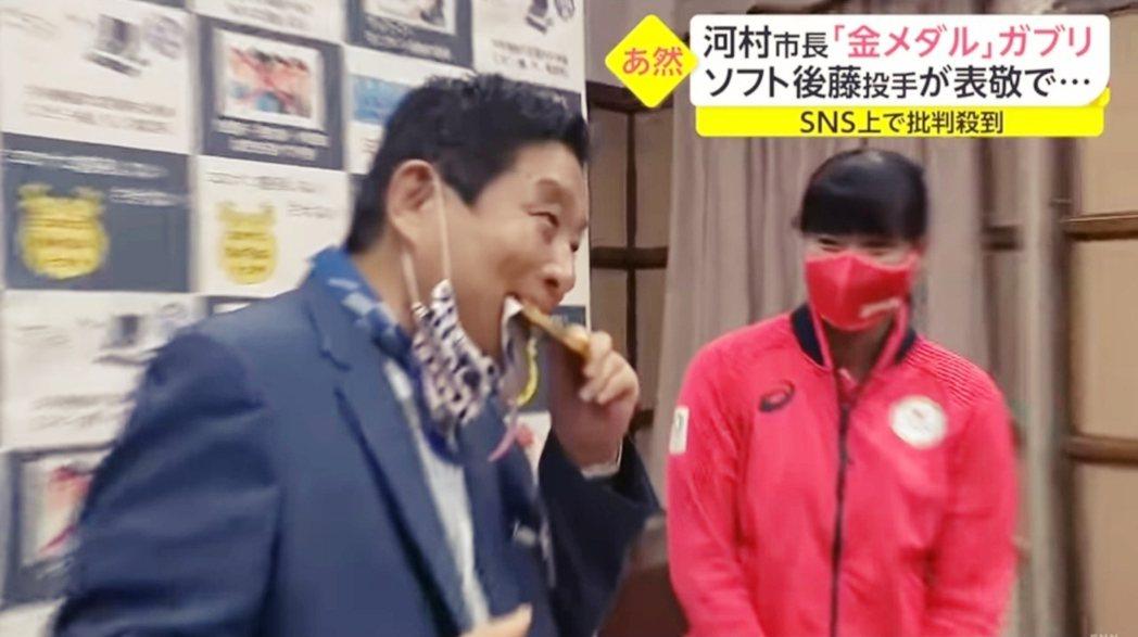 名古屋市長河村隆之一口咬住金牌,一旁的選手後藤希友也只能尷尬笑笑。後來包括柔道金...